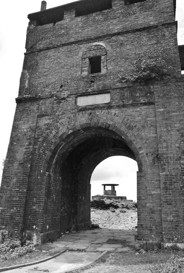 The Hai Van Gate. This is written above the arch in Han script