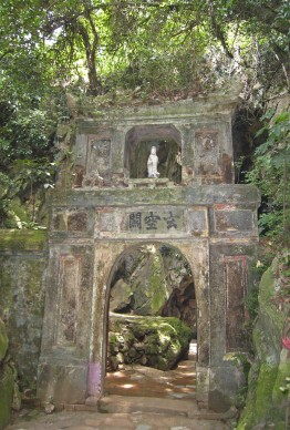 Stone archway, Marble Mountains, Vietnam