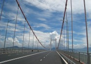 Crossing Thuan Phuoc Bridge, the longest suspension bridge in Vietnam