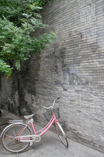 Faded cultural revolution slogans on Nanluogu Xiang