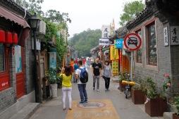 Nanluogu Xiang