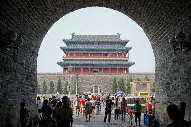 From under the Arrow Tower looking to the Zhengyangmen Gate.