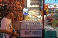 more beijing yoghurt - hugely popular