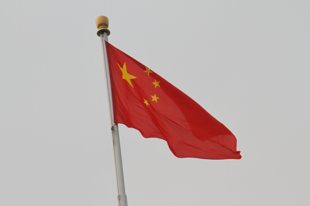 Flag in Tiananmen Square
