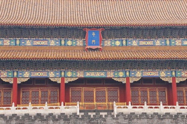 The Meridian Gate is the actual entrance to the Forbidden City.