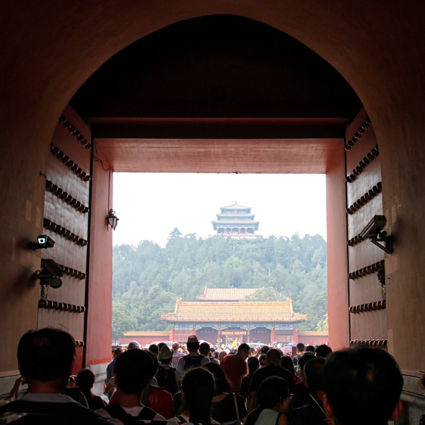 Leaving the Forbidden City, Jingshan Park straight ahead.
