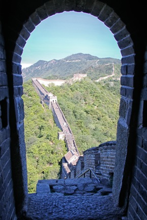 Mutianyu from watchtower no.1