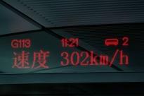 train speed beijing to changzhou