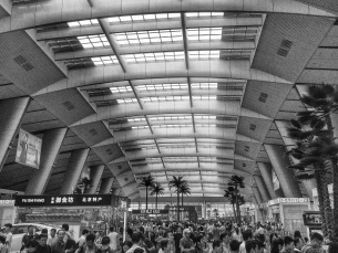 beijing south train station