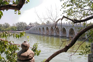 The Seventeen-Arch Bridge