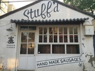 Beijing sausage shop