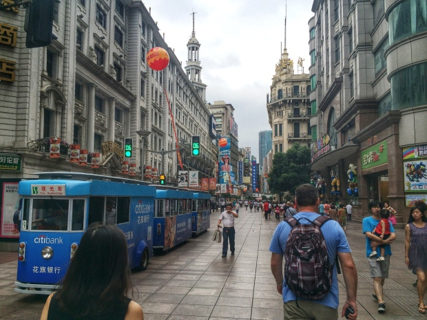 East Nanjing Rd