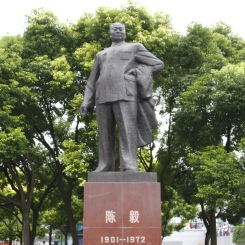 mao statue, the bund, shanghai
