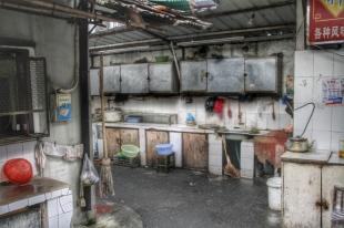 Shanghai street scene - communal kitchen