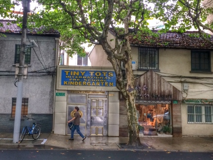 International Kindergarten in the French Concession