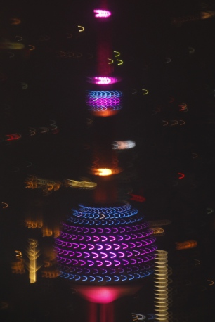 oriental pearl tv tower blurred
