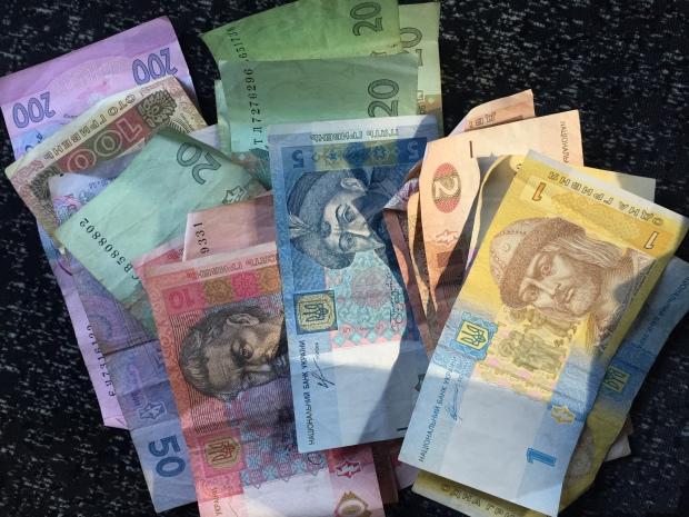 Ukrainian funny money, the hryvna
