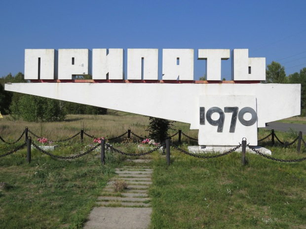 Entrance sign to Pripyat township