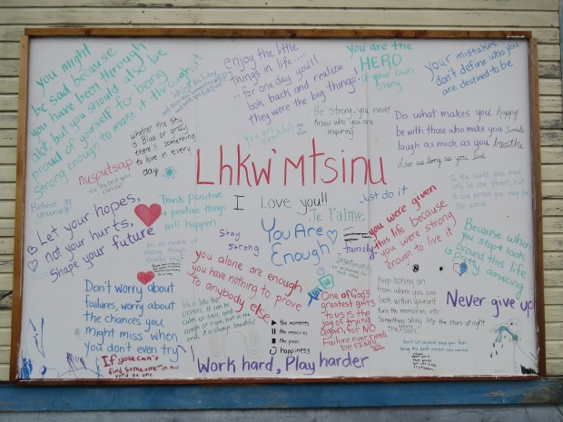 A message wall outside some kind of community centre.